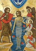 Baptism of the Lord Icon Rene